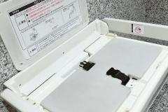 ウィリング横浜(B1F トイレ)のオムツ替え台情報