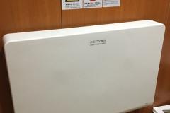 かごの屋 鷺宮店(1F)のオムツ替え台情報