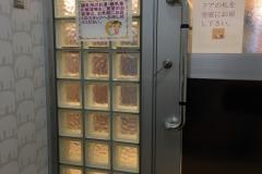上郷SA(上り線)(1F)の授乳室・オムツ替え台情報