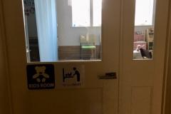 ノア動物病院(2F)のオムツ替え台情報