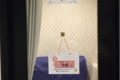 ホテルプラザ神戸(12階)の授乳室・オムツ替え台情報