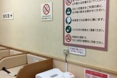 イトーヨーカドー アリオ八尾(1F)の授乳室・オムツ替え台情報