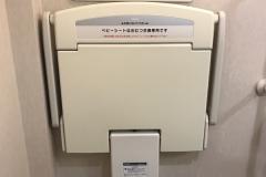 リッチモンドホテル宇都宮駅前(1F)のオムツ替え台情報