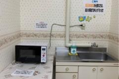 アル・プラザ小松平和堂小松店(2F)の授乳室・オムツ替え台情報
