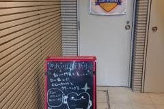 ときわ台徳岡歯科医院(B1)の授乳室・オムツ替え台情報