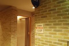 シャトレーゼ ガトーキングダムサッポロ ホテル&スパリゾート(B1階)の授乳室・オムツ替え台情報