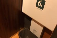 ロイヤルホスト 浦安店(1F)のオムツ替え台情報