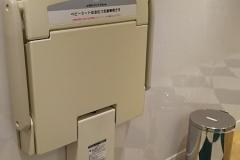名古屋観光ホテル店(1階)(1F)のオムツ替え台情報