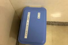 高崎山おさる館(1階女子トイレ内)の授乳室・オムツ替え台情報
