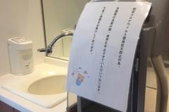 吉祥寺パルコ(7階)の授乳室・オムツ替え台情報
