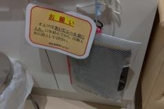 ウェスタ川越(1F)