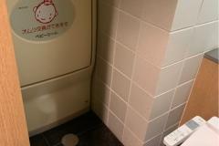 ソフトピアジャパンセンター(1F)の授乳室・オムツ替え台情報