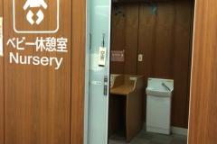 本庄早稲田駅(1F)の授乳室・オムツ替え台情報
