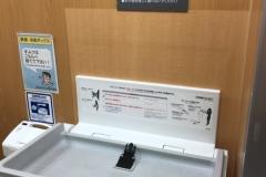 ダイエー池田駅前店(4F)のオムツ替え台情報