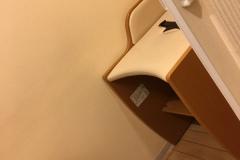 東京インテリア家具仙台港本店(1F)の授乳室・オムツ替え台情報