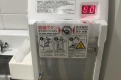 函館山展望台(ロープウェイ)(3F)の授乳室・オムツ替え台情報