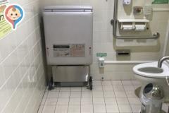 庄内空港(2階)の授乳室・オムツ替え台情報