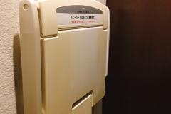 サンマルク 星ヶ丘店(1F)のオムツ替え台情報