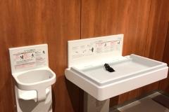 マナベインテリアハーツ 栃木大平店の授乳室・オムツ替え台情報