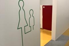 アンフォーレ(2F)の授乳室・オムツ替え台情報