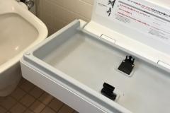 神代植物公園 バラ園(1F 多機能トイレ)のオムツ替え台情報