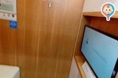 萬栄本館(旧 萬栄2号館)(8F)の授乳室・オムツ替え台情報