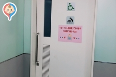 ヤマダ電機 テックランド越前店(1F)のオムツ替え台情報