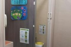 尼御前SA(上り線)(1F)の授乳室・オムツ替え台情報