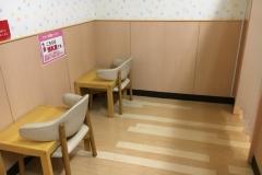 ダイエー舞子店(1F)の授乳室・オムツ替え台情報