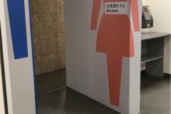 東京シティエアターミナル(2F)のオムツ替え台情報