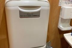 はま寿司 蒲田店(2F)のオムツ替え台情報
