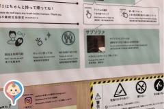 オアシス21(B1)の授乳室・オムツ替え台情報