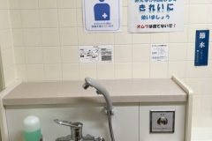 江東区総合区民センター(5F)の授乳室・オムツ替え台情報