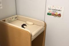 木場ミドリアムの授乳室・オムツ替え台情報