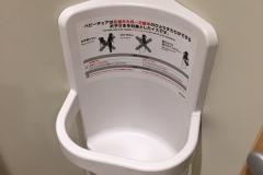 バル 小山駅ビル(3F)の授乳室・オムツ替え台情報