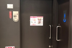 カトレヤプラザ伊勢佐木(2F 多目的トイレ内)のオムツ替え台情報