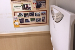 保険クリニック 新小岩駅前店(1F)