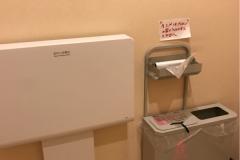 スーパーセンターオークワ橋本店(1F)の授乳室・オムツ替え台情報