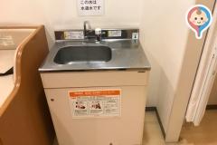 ユニゾンモール(2F)の授乳室・オムツ替え台情報