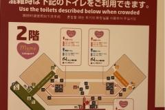 L'OCCITANE ららぽーとEXPOCITY店(3F)の授乳室・オムツ替え台情報
