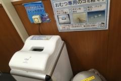 スーパービバホーム鈴鹿店(1階)の授乳室・オムツ替え台情報