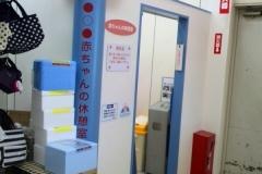 ゆめタウン祇園(4F)の授乳室・オムツ替え台情報