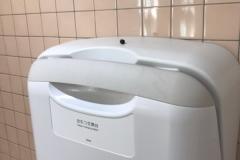 山梨県曽根丘陵公園のオムツ替え台情報