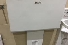 桃谷駅(多機能トイレ)のオムツ替え台情報