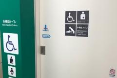 ゆりかもめ 豊洲駅(改札内)(B1)のオムツ替え台情報