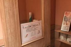 レストラン尾道レスポワール ドゥ カフェ(1F)のオムツ替え台情報