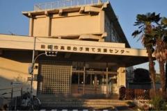 船橋市役所 高根台子育て支援センター(1F)の授乳室・オムツ替え台情報