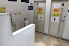 ブックオフ広島大手町トイレ前(地下1と1階の間)のオムツ替え台情報
