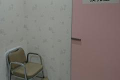 東部湯の丸SA・下り(1F)の授乳室・オムツ替え台情報