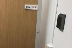 東京都現代美術館(1階のミュージアム・ショップ奥)の授乳室・オムツ替え台情報